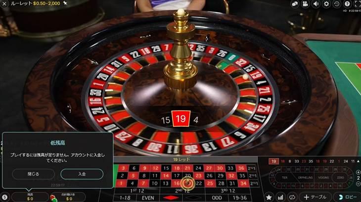 ベラジョンカジノの「ライブルーレット」