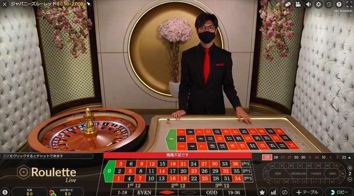 日本人による日本人のためのライブカジノが登場