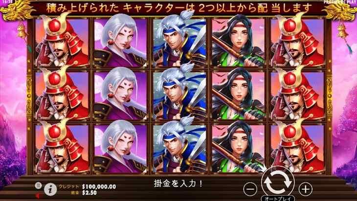 ベラジョンカジノが独占先行配信中の「Rise of Samurai」の概要