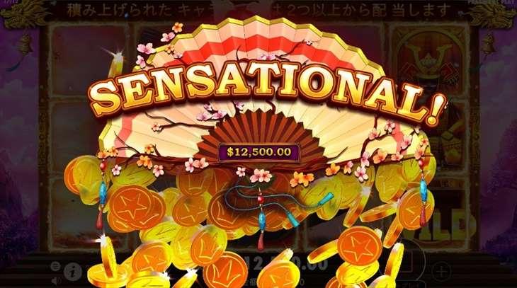 通常プレイ中に12,500ドルの超高額賞金をゲット!