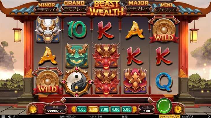 ベラジョンカジノの新ジャックポット①:Beast of Wealth