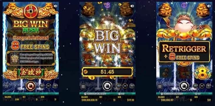 2ゲームに1回はBIG WINを獲得できる確率