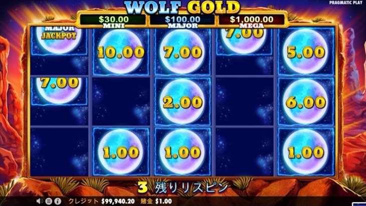 獲得したジャックポットの賞金額は、画面上部で確認できます。